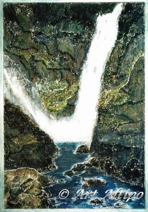 Waterval Reiarsfossen (Noorwegen)